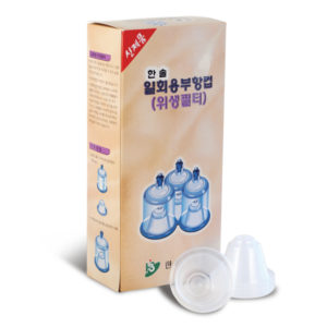 semi-disposable-plastic-cup-insert[1]